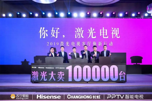 """10万台销售小目标的背后,是激光电视的""""黄金时代""""!"""