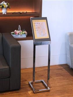 元太,凸版,三越伊势丹合作开发彩色电子纸POP显示器