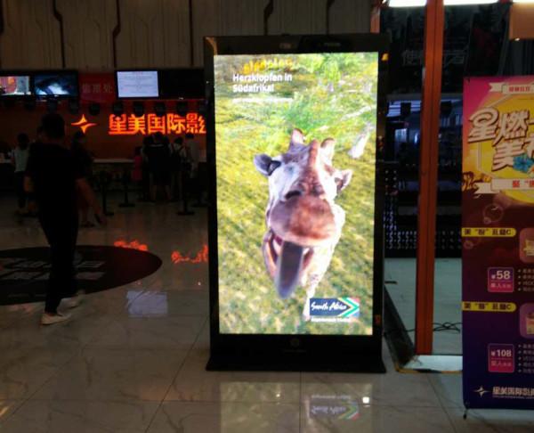 星美影城裸眼3D广告机搭载3D,AR和面部识别