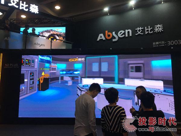 高端零售产品N2 PLUS展现虚拟视界