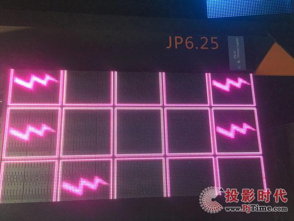 JP6.25