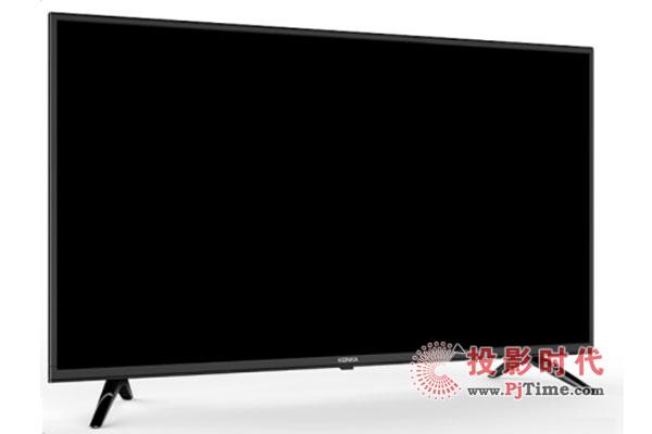 康佳LED43E330C液晶电视