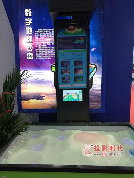 北京教育装备展,羿飞教育吸睛
