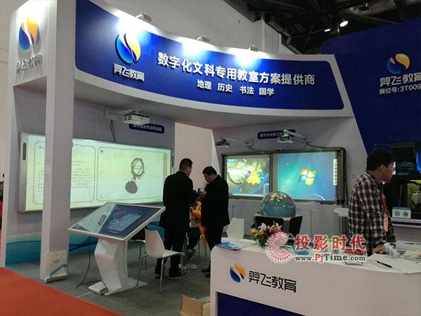 CREATOR快捷亮相北京教育展