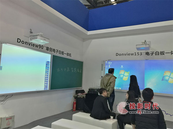 东方中原亮相北京教育展 推动课堂教学变革