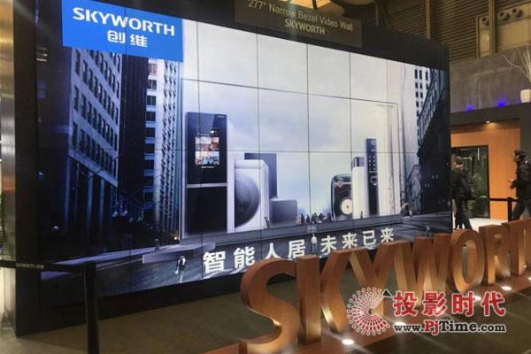 AWE2019展会,创维OLED电视等产品重磅来袭