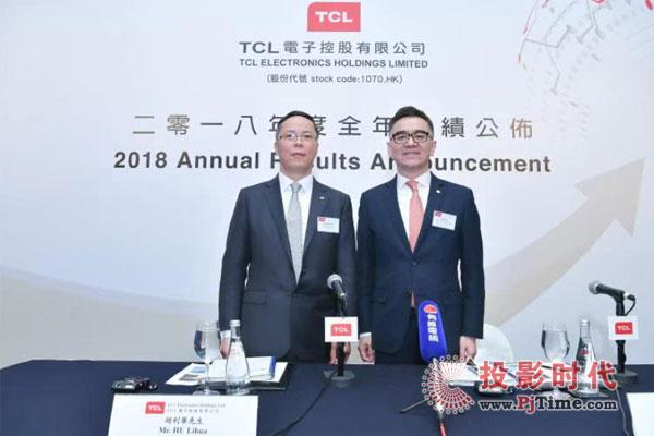 TCL电视出货量跃升全球第二 海外市场量利双收