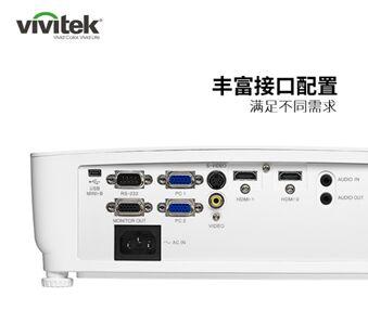 娱乐办公两不误 Vivitek(丽讯)S652F成职场精英新宠