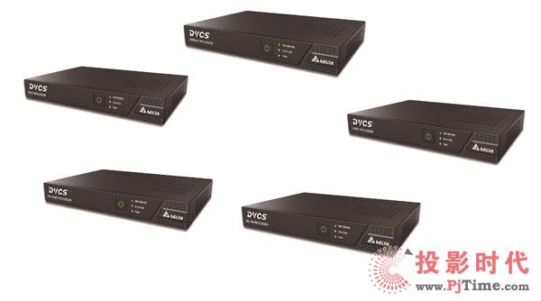 台达第三代DVCS分布式图像显示控制系统