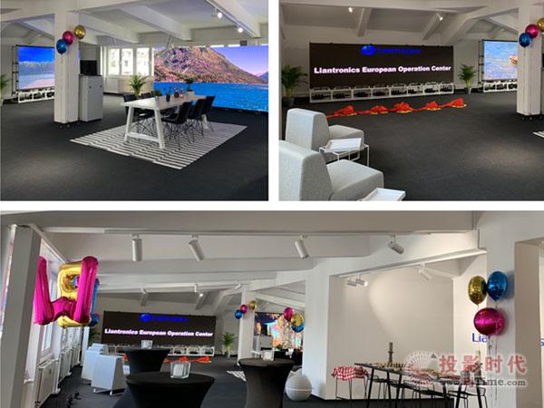品牌服务双升级,联建光电欧洲运营中心盛大开业