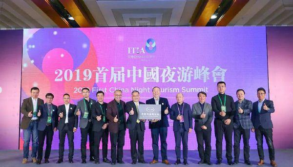 首届中国夜游峰会成功举办,赢康在会上发表观点