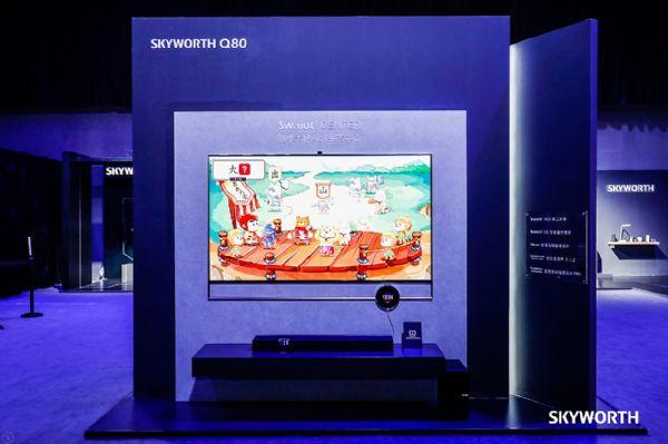 创维Swaiot™开启大屏AIoT时代,三屏Q80系列电视震撼面世