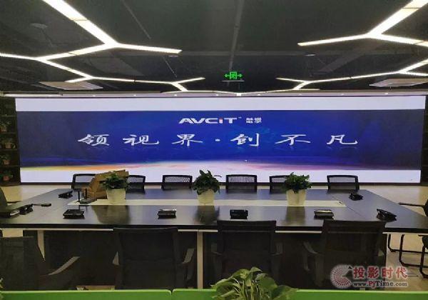 魅视分布式助力贵阳市融媒体中心协作体系成功上线
