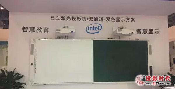 """不创新没出路:教育投影的未来在""""提质"""""""