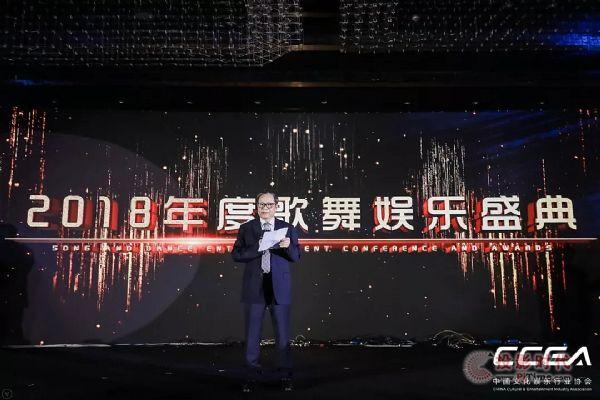 新时代 新文娱,哈曼继续领跑中国歌舞娱乐