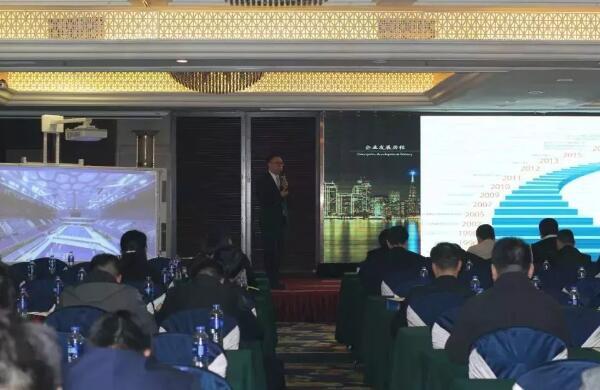 东方中原&麦克赛尔巡展浙江新品推介会