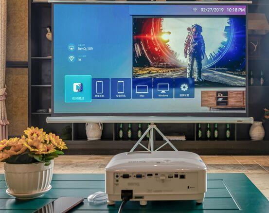 智能之翅,专业基石 明基智能色准家用投影机i707的丰富应用
