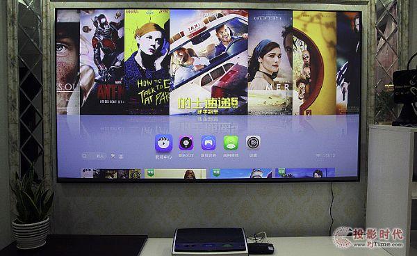 家用大屏:成熟的内容端,突围技术端