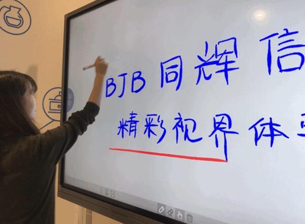 """2048级压感技术 带您体验会议室中国的""""电子书法"""""""