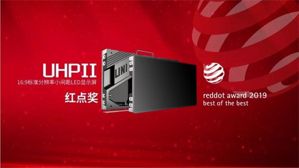 洲明推出全新小间距UHPII与UHWII系列