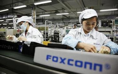 富士康或将在威斯康星工厂生产micro-LED显示器或模组