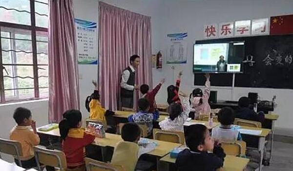 在线课堂:教育事业进入革命性新时期