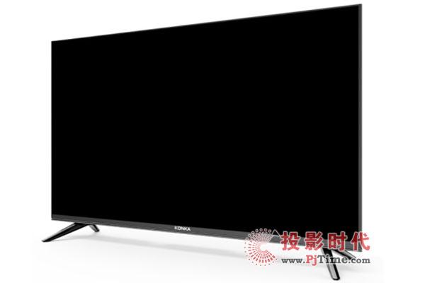 康佳D32C电视