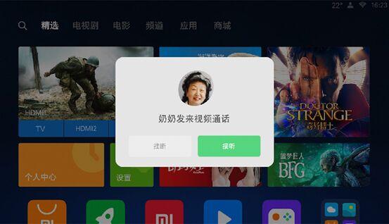 小米电视稳坐中国第一!发布高端电视、空调推进AIoT大家电战略