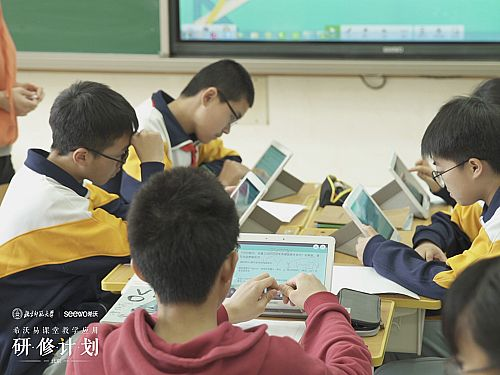 希沃易课堂联合北师大举办应用研修计划,全国23位优秀教师参加