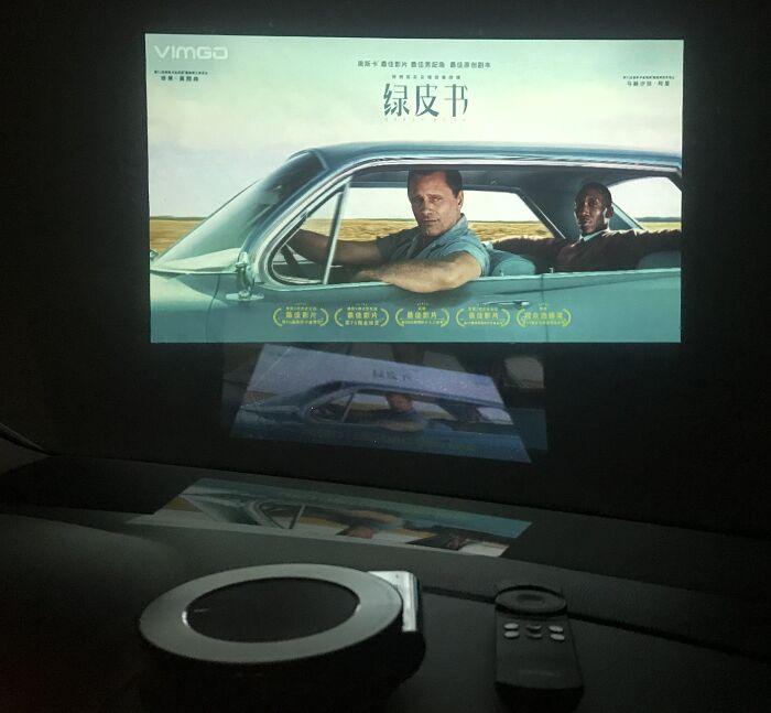 坚果微果i6便携式智能投影画面效果实测
