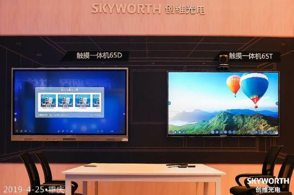 创维光电升级智慧商显战略契合四大场景推出2019年商显新品