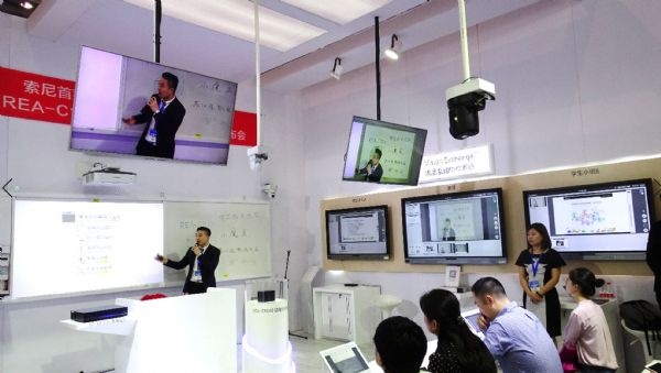 索尼智慧教育生态系统解决方案亮相76届中国教育装备展示会