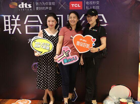 大屏体验,欢乐集结:TCL联合DTS为粉丝举办《复联4》观影会