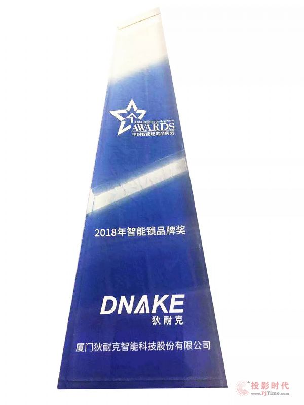 """狄耐克三个产业同揽获行业""""奥斯卡""""级奖项!"""
