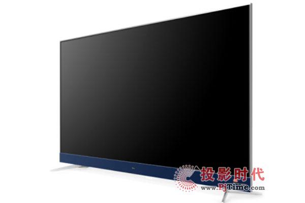 TCL 75A950U液晶电视