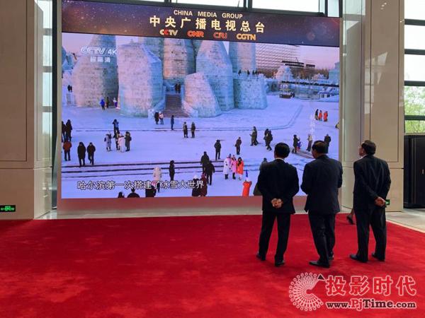 助跑5G+4K,阿尔泰与创新中国同行