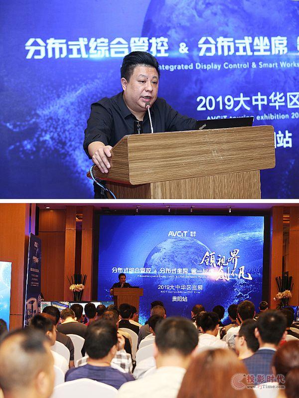 中国数谷贵阳——魅视大中华区巡展继续