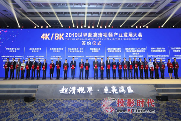 TCL正式官宣,全球首台5G+8K电视诞生了!