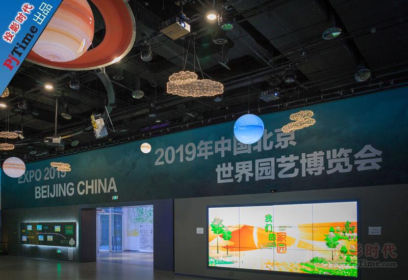 东方中原旗添彩2019北京世园会