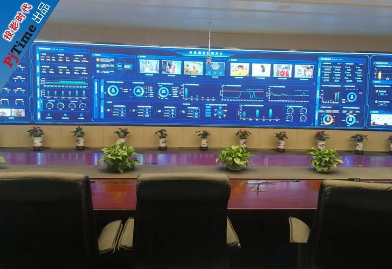 苏州电力公司调度中心