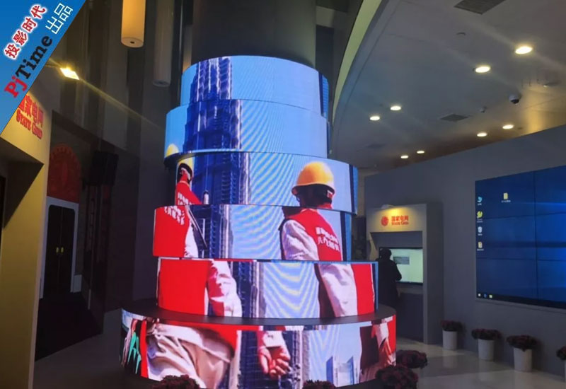 上海国家电网展示厅