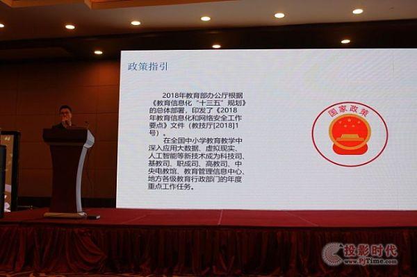 创凯智能2019年全国新品发布会 首战告捷!