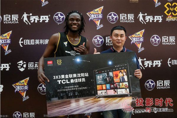 """全场看我,TCL电视为沈阳3X3黄金联赛""""挺身而出""""!"""