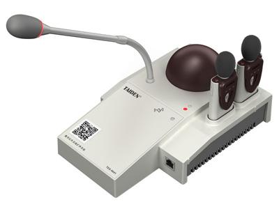 TAIDEN台电数字红外会议系统亮相第76届中国教育装备展示会