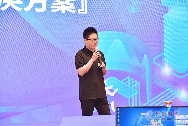 魅视2019大中华区巡展 曜视东盟中心