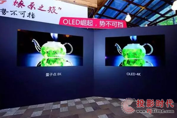OLED发展势不可挡 将成高端彩电标杆