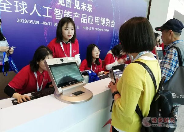 狄耐克助力江苏全球人工智能产品年度盛会!
