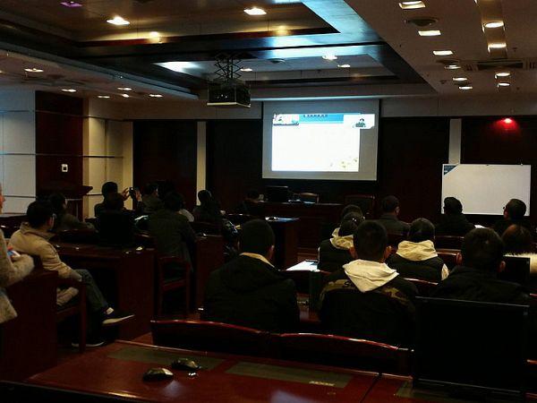 """中国资产评估协会""""2019年度远程视频培训班""""开课了"""