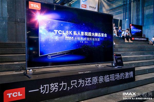 只要19999!85寸的TCL 85X6C私人影院全方位吊打激光电视