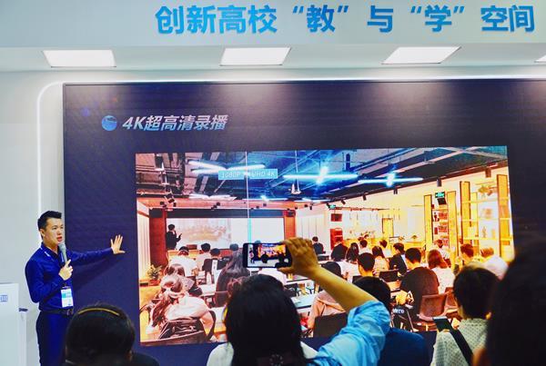 赋能高教变轨超车 奥威亚亮相2019中国高等教育博览会(福州高教展)